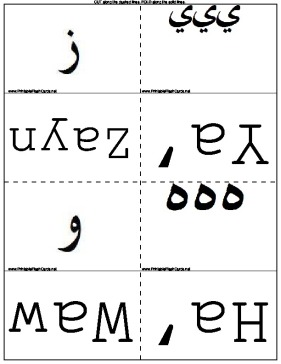 Arabic Alphabet template